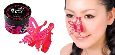 For $41, Glim's Beauty Nose Butterfly Beauty Nose Clip will cause people to stop talking about your hideous nose and start talking about your defective brain!