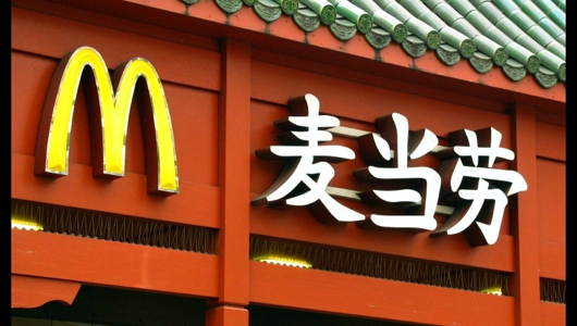 mcforeign
